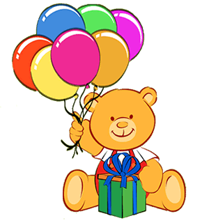 Поздравления к подаркам